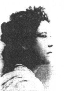 Lily Metcalf